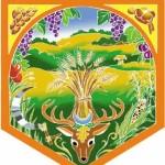 Lughnasadh/Lammas
